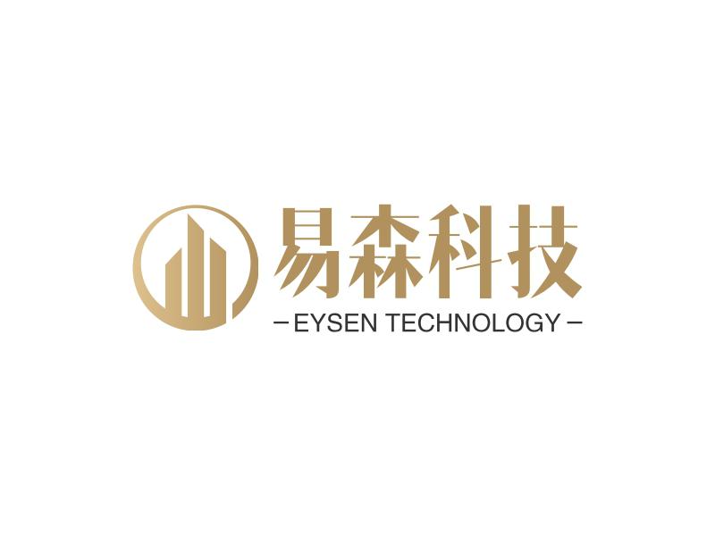专业外贸kok娱乐公司